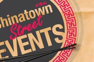 chinatown-street-events-banner